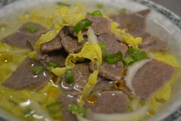 """Zupa """"Ar jēra gaļu"""""""