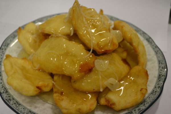 "Chicken ""Guo bao"" in gingery sour-sweet sauce"